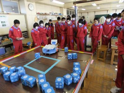 八戸市立第三中学校