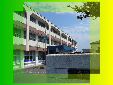 南浜中学校