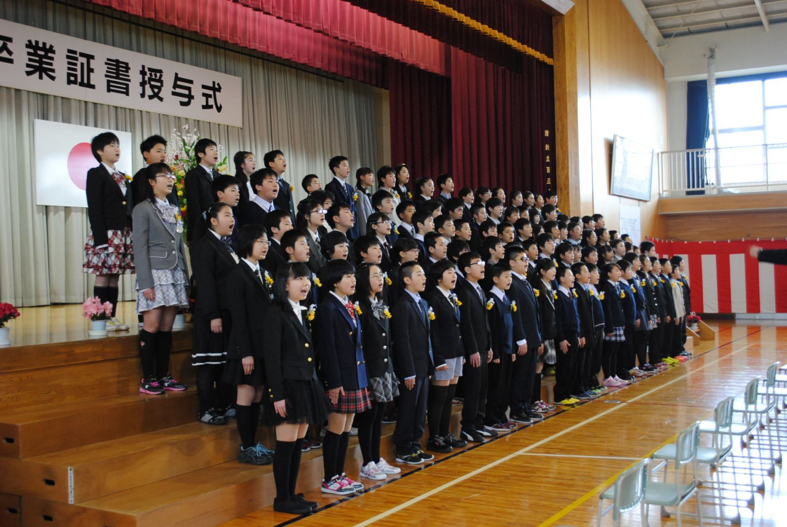 卒業式|青森県八戸市立根城小学...